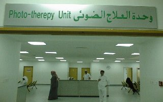 Entrance of phototherapy unit
